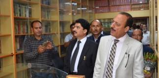 E Library Jammu