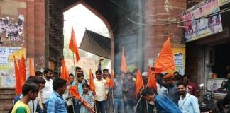 Padmawati Protest