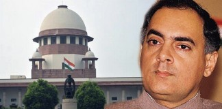 Rajeev Gandhi Supreme Court