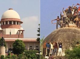 Ayodhya-case-Ram-Janam-bhumi