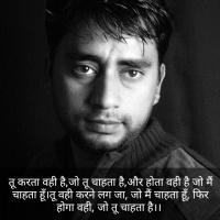 Advocate Hitesh Mishra